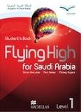 Flying High  حل كتاب الانجليزي  اول ثانوي Student book Flying High 1
