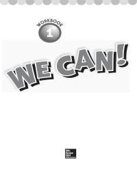 We can 1 النشاط