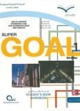 حل كتاب الانجليزي  منهج SuperGoal 1 الفصل الاول