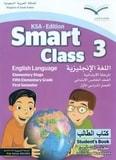 حل Smart Class 3 خامس  ابتدائي كتاب الانجليزي