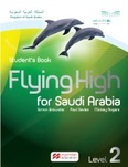 Flying High 2 Student's Book