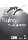 Flying High 2  Workbook
