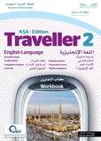 Traveller 2  WorkBook