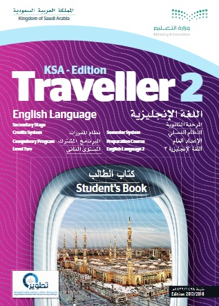 Traveller 2   Student's Book